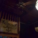 煌庵 - 奥の個室にご案内いただきました
