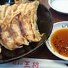 餃子の王将 - 料理写真:H28.2