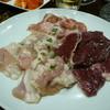 食堂楽 ひさご  - 料理写真:ホルモンのセット