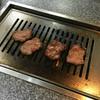 焼肉一番 - 料理写真: