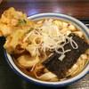 高崎屋うどん店 - 料理写真:かき揚げひもかわ