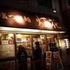 塩つけ麺 灯花 - 料理写真: