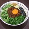 麺屋 はなび - 料理写真:台湾まぜそば