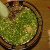 一蘭 - 料理写真:ラーメン+青ねぎ