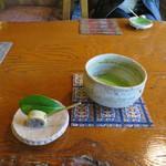 花仙庵 仙仁温泉 岩の湯 - 最初のおもてなし