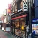 47752365 - 地元系の人気焼肉店です!