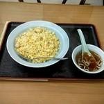 熊っ子ラーメン - チャーハン(スープ付)