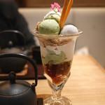 神楽坂 茶寮 - 「抹茶とミルクプリンの和パフェ」