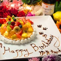 誕生日や記念日の方へのお祝いのお気持ちをサポート!