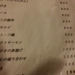 47757430 - 蕎麦前の料理群