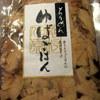 野村佃煮 - 料理写真:パッケージ