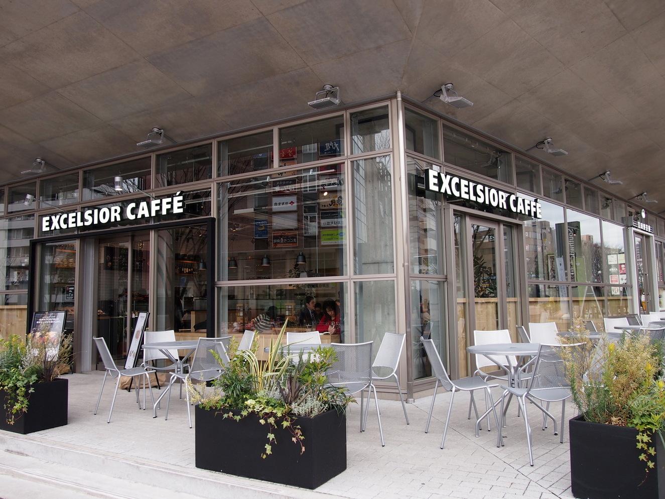 エクセルシオールカフェ センター南サウスウッド店