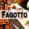 FAGOTTO - その他写真: