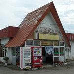ミッキーハウス - 目立つ外観