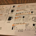 piccolo MODENA - メニゥ