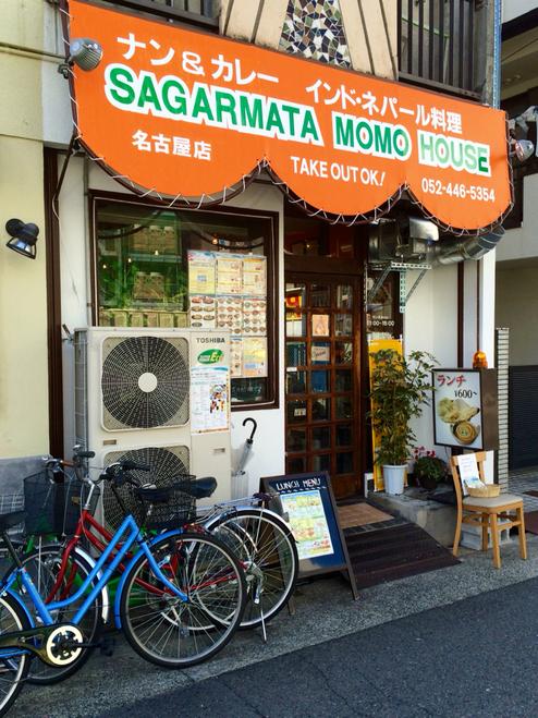 サガルマータ モモハウス 名古屋店