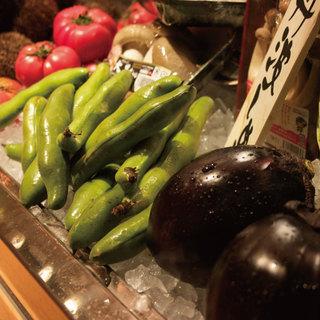 【素材】毎日届く鮮魚&お野菜を使用しています!