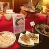 宇奈月杉乃井ホテル - 料理写真:バイキング新メニューをひと足先に頂きました。嬉しい!