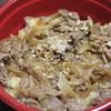 りばてぃ - 料理写真:牛丼