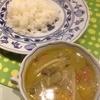 ミチス - 料理写真:鶏肉とたっぷり野菜のグリーンカレー