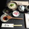花の木 - 料理写真: