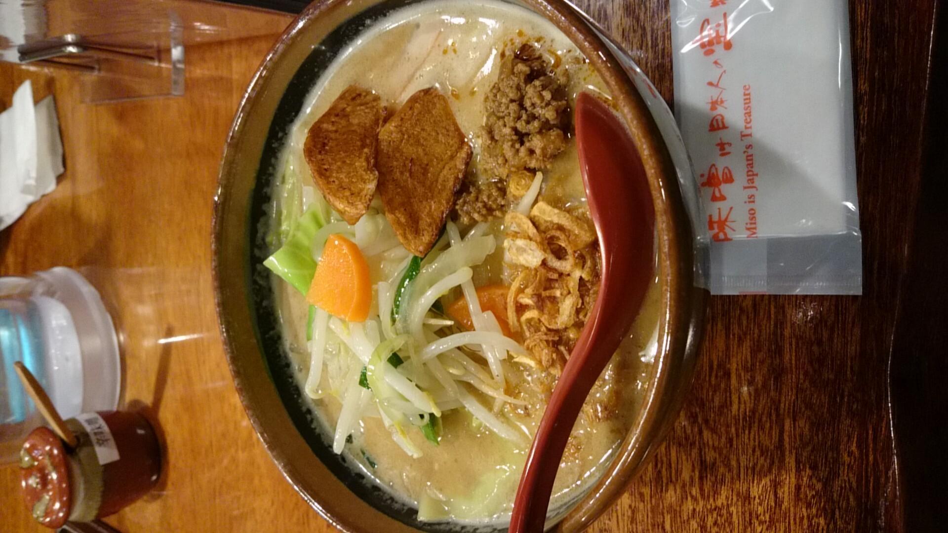 麺場 田所商店 長浜店