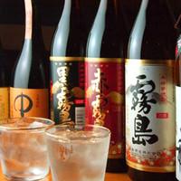 『地酒・本格焼酎』圧巻の品揃え!地鶏料理に合う幻のお酒も♪