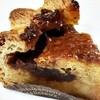 パティスリー メゾンドゥース - 料理写真:アップルパイ アップ