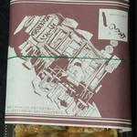 しののめ 博多ひとくち餃子 - ひとくち焼餃子 20個入 税込1296円