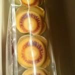 フェスティバロ - 唐芋レアケーキ