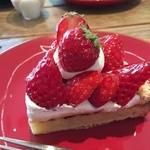 cafe TATI - いちごのタルト