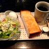 メフィストフェレス - 料理写真:カジュアルモーニング460円