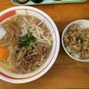 光・MENJI - 料理写真: