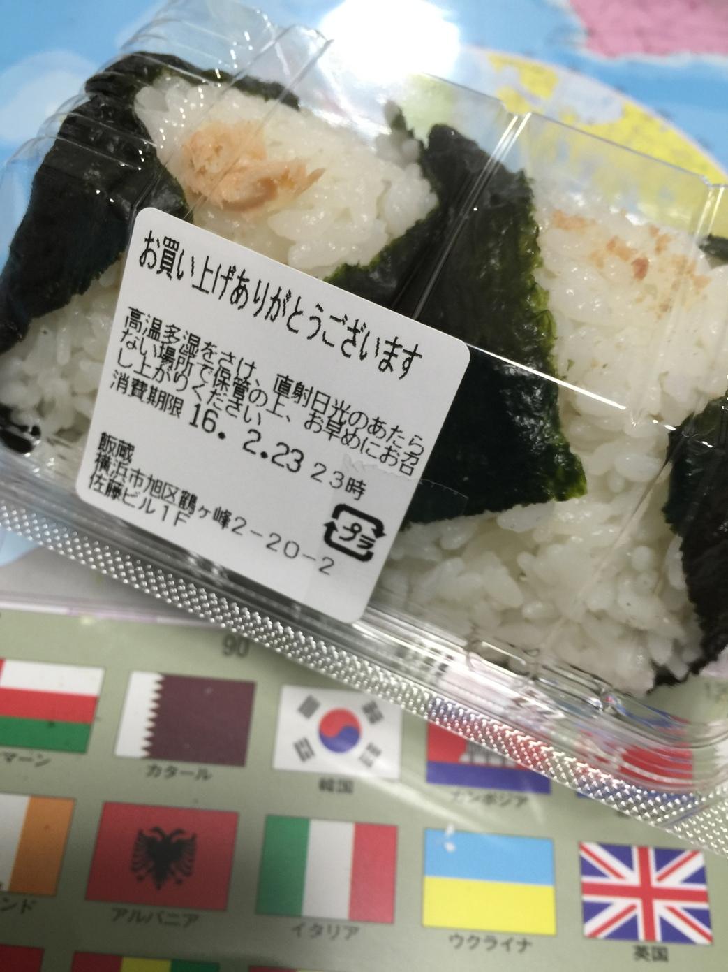 飯蔵 鶴ヶ峰店