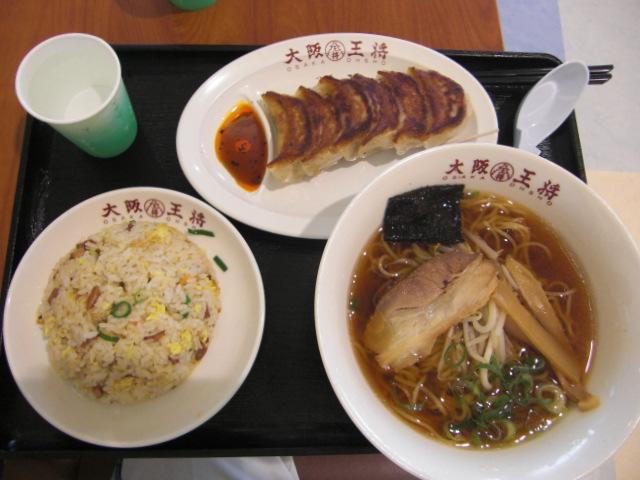 大阪王将 イオン銚子店