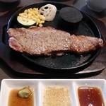 Aasu - 熟成サーロインステーキ定食 1,300円