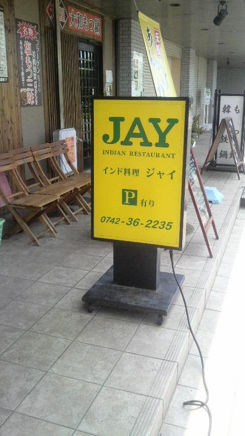 JAY �ޗǓX