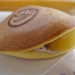 ギフトガーデン 藤沢 - 料理写真:五郎の栗どらアップ