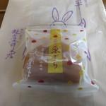 ギフトガーデン 藤沢 - 料理写真:五郎の栗どらパッケージ状態