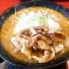百年味噌ラーメン マルキン本舗 - 料理写真: