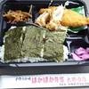 ほかほか弁当 - 料理写真:のり弁