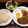 大田原 牛超 - 料理写真:大田原牛100%生ハンバーグ