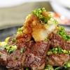 ステーキ カフェ ケネディ - 料理写真:和風おろしカットステーキ