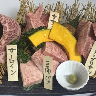 希少部位が充実☆食肉卸直営だからこそ提供できる贅沢メニュー。