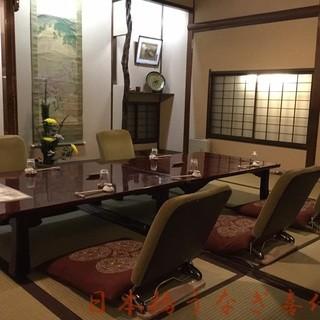 落ち着いた雰囲気の個室での会食