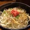 にんじん - 料理写真:
