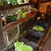 忘れの里 雅叙苑 - 料理写真: