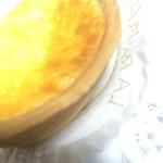フロ・プレステージュ - 料理写真: