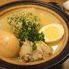 新鮮ヤキトン酒場 トントンびょうし - 料理写真: