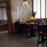 カルマ - 店内はカウンターと、テーブル、座敷があります